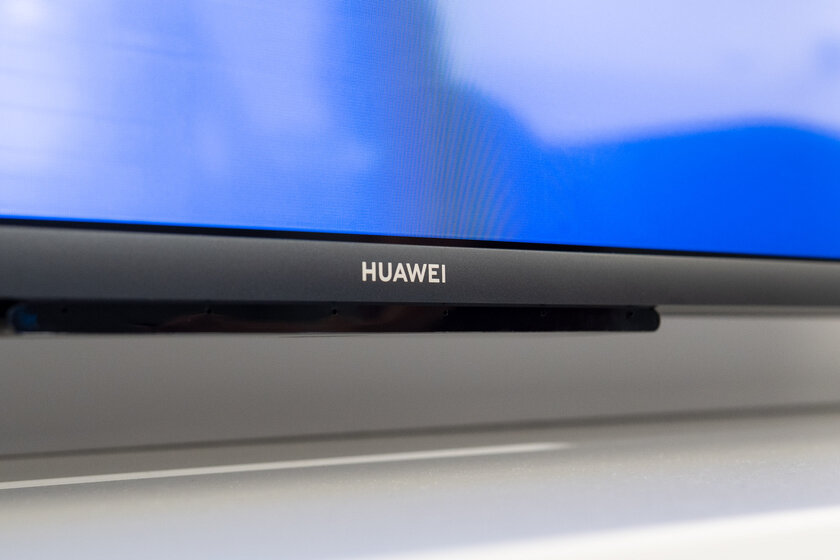 Acquainted with the smart screen Huawei Vision S