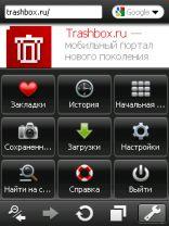 Opera Mini 0.1.22296