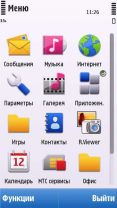 Nokia 5250 Original Theme White