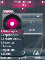 TTPod 1.70 Rus