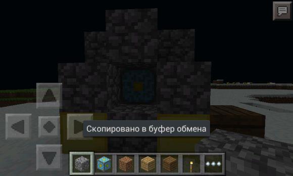 Как сделать реактор нижнего мира