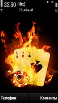 Fire Poker by Ntrsahin