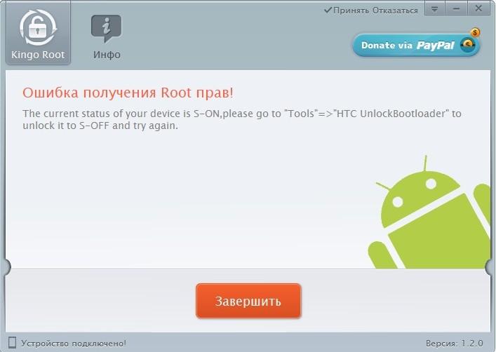 Root gt s7562 файлы для рутирования скачать