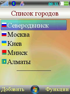 Погода запорожская область великобелозерский район