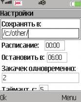 MobilGet 1.0