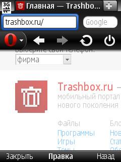 Опера мини 6 ява на русском