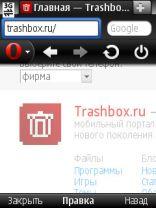 Opera Mini 7.1.32052
