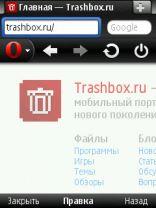 Opera Mini 6.10.26267