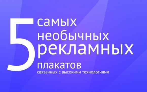 Прокси ipv4 по низким ценам для парсинга вконтакте