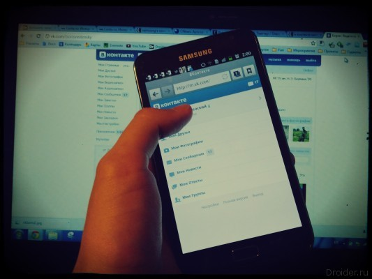 как найти аккаунты в контакте