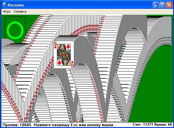 Пасьянс косынка на компьютер exe