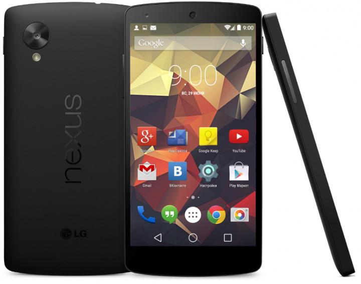 Google Android 4 полное руководство пользователя для