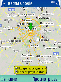 Карту нокиа 5228 для яндекс