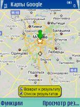 Google Maps 4.1.1