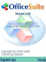 OfficeSuite 5.30