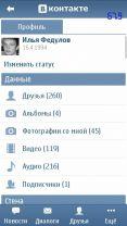 Вконтакте для Symbian 1.1.2