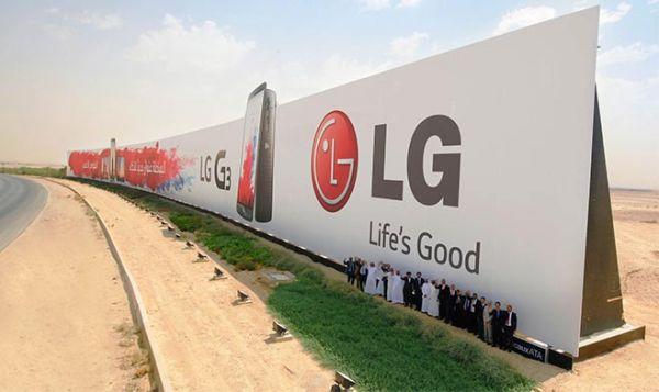 �������� LG G3 � ���������� ������ ������������� ������� ������ ��������