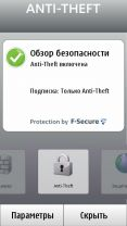 F-Secure Anti-Theft 7.00.17240