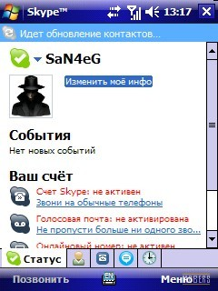 N73 TÉLÉCHARGER MSN