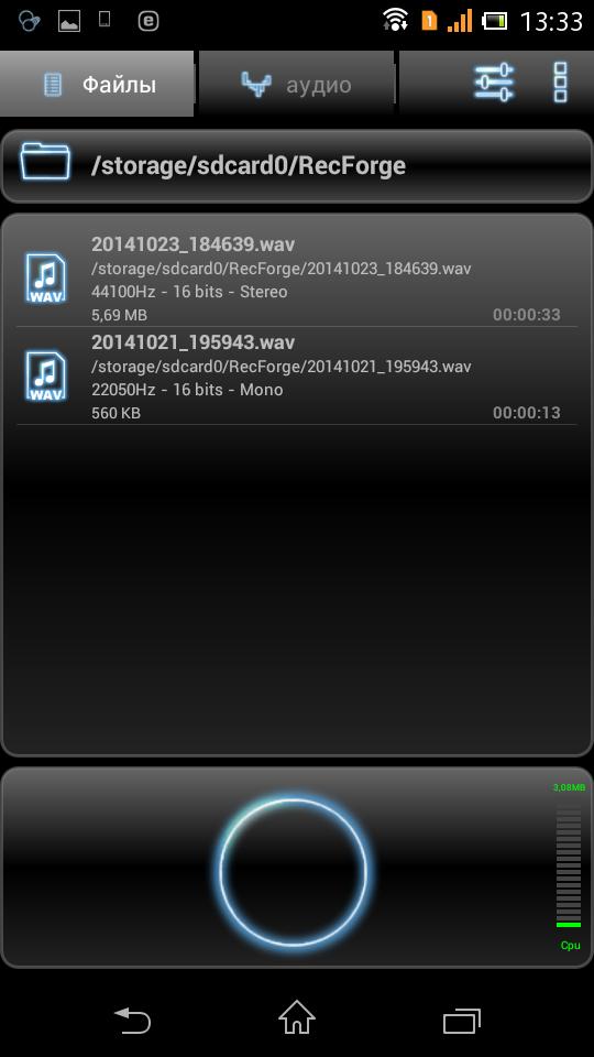 скачать программу для усиления звука на андроид - фото 6