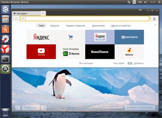 Бета-версия Яндекс.Браузера вышла на Linux