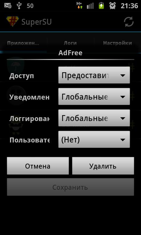 Програмку читающую текст вслух на российском