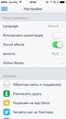 TOP лучших QR декодеров для iOS