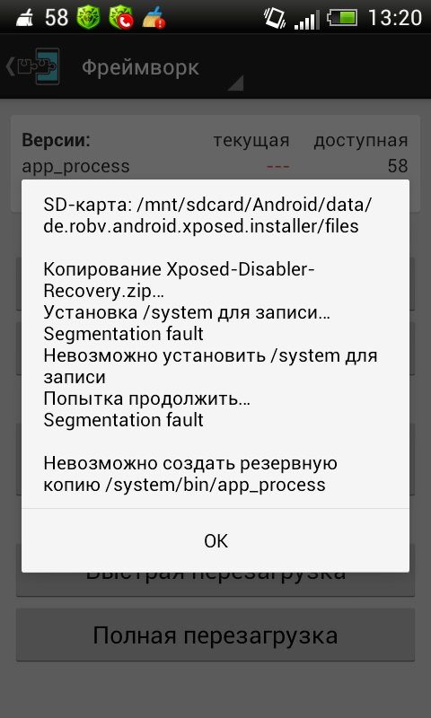 Unduh Xposed Installer Descargar Android Apk De robv android