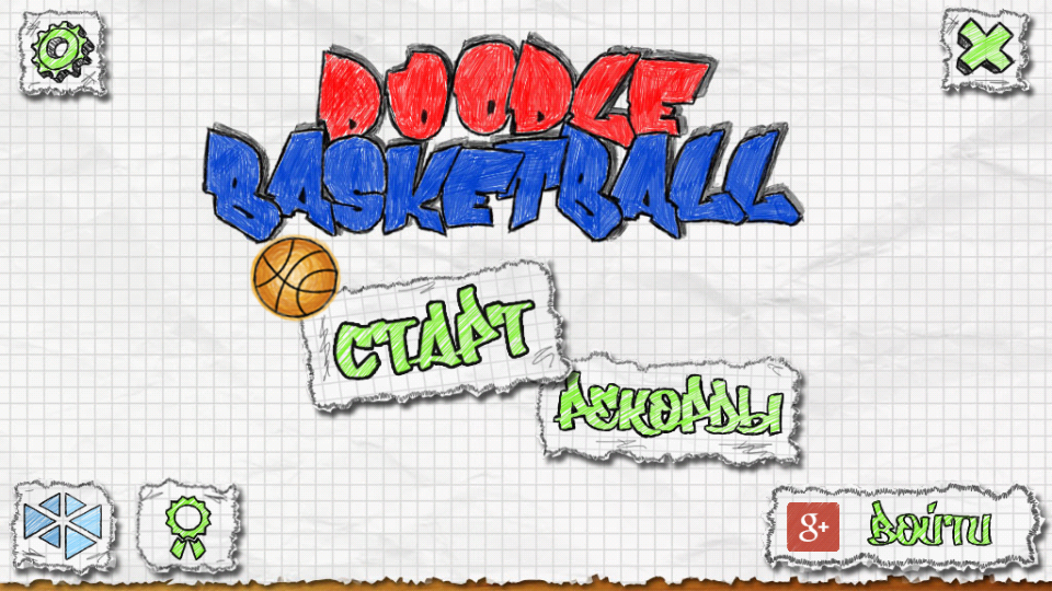 Doodle basketball 2 скачать на компьютер