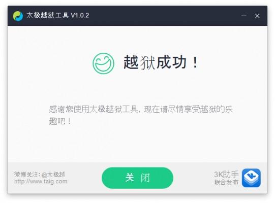 Tongbu download pc   Tongbu Assistant 3 2 5  2019-03-22