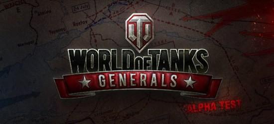 Wargaming набирает тестеров наЗБТ World of Tanks Generals