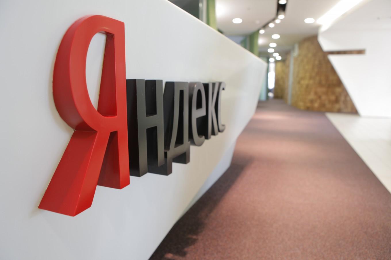 Яндекс издевается над Порошенко