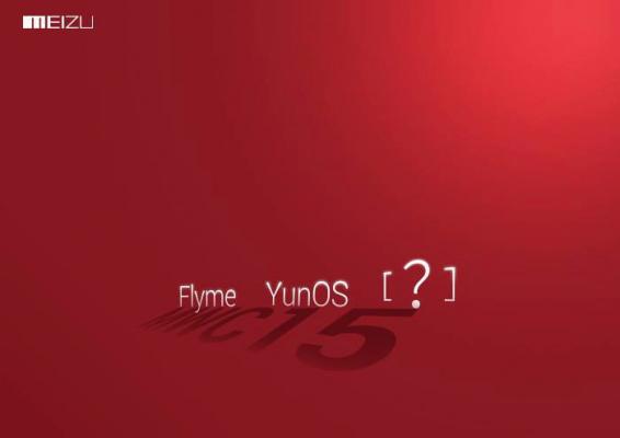 Официально: Meizu MX4 на базе Ubuntu будет показан на MWC 2015