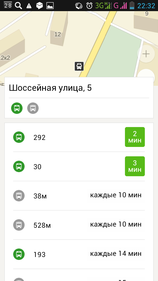 приложение яндекс транспорт для андроид - фото 2