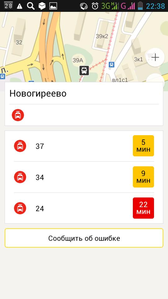 автобусы (зелёный),