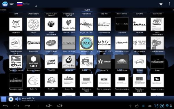 Обзор Rombica Smart Box Ultimate