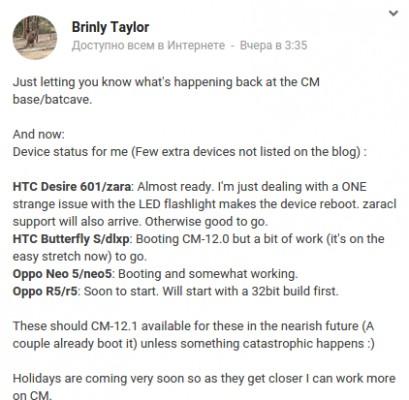 HTC Desire 601 начал получать обновление прошивки