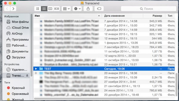 Лайфхак: учим Mac OS работать с файловой системой Windows NTFS