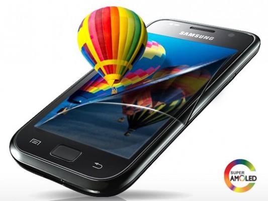 Samsung демонстрирует богатую историю Galaxy S в новом промо