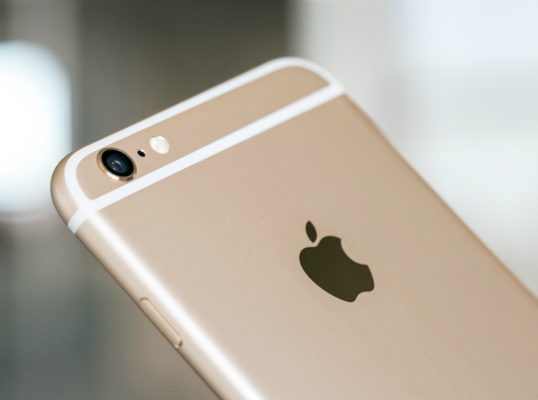 Apple купила производителя фотомодулей LinX