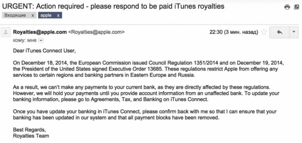Apple приостановила выплаты российским разработчикам