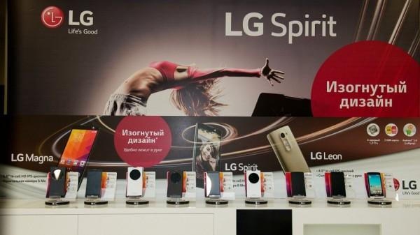 Три доступных смартфона от LG появились в России