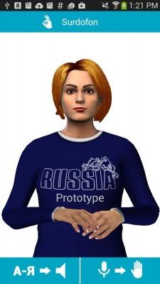 Российские разработчики выпустили приложение для перевода текста и речи на язык жестов