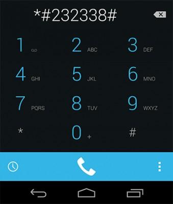 Приложение для Android - Секретные коды …