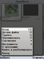 SmartMovie 0.20