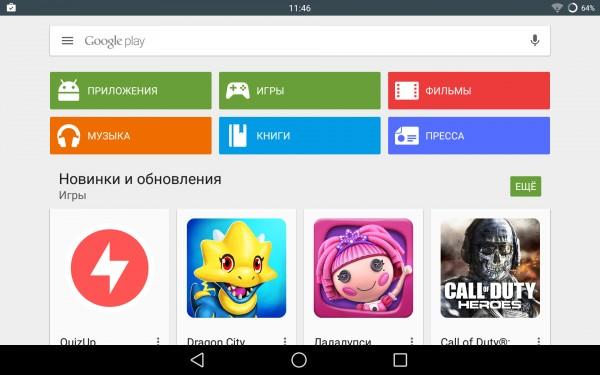 5 причин, из-за которых стоит покупать приложения в Google Play