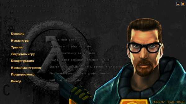 ���������� ����������� Half-Life �� Android!