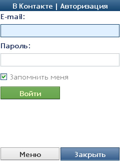 Сикачать telegram nokia 311