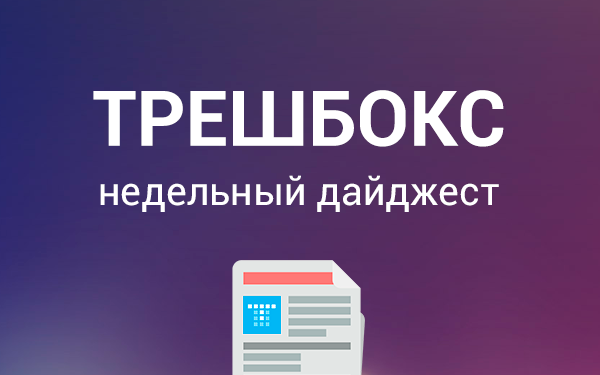 ру от: