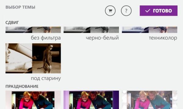 10 лучших киноприложений для Windows Phone